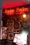 Barden05