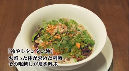 Kodokuhiyasi