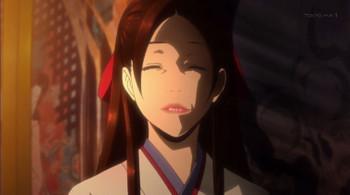 Youzumi